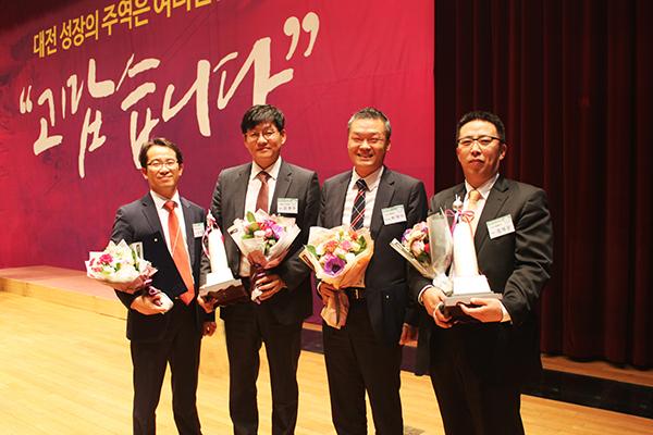 솔리드이엔지, 대전광역시 600억원 매출의 탑 수상
